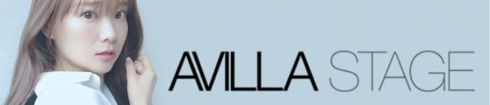 アヴィラステージTOPページのバナー