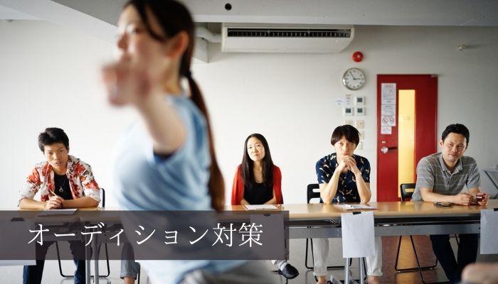 オーディションに参加する女性と審査員4人
