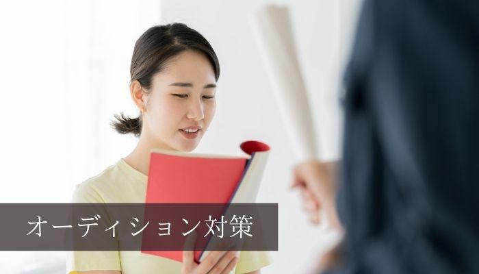 台本を読む女性