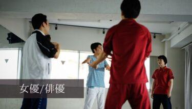 演技の練習をしている劇団員たち