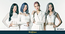 Ai&Grace 話題のオーディション