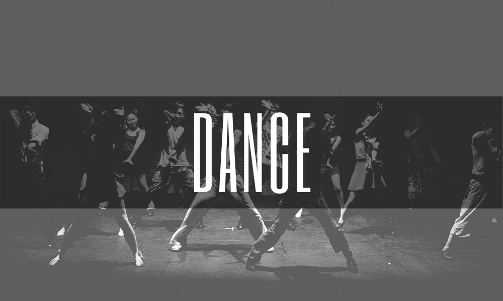 ダンサーのオーディション情報