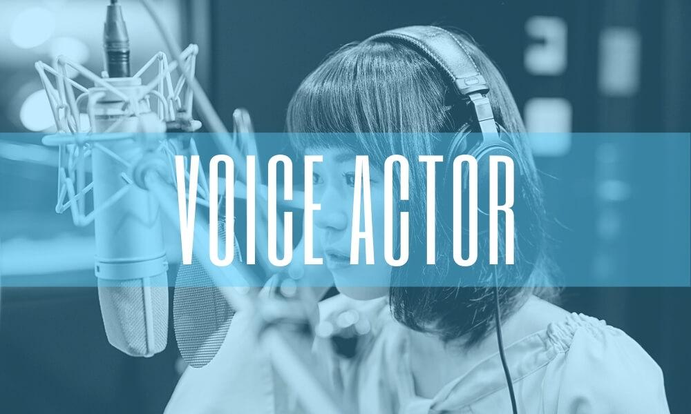 声優のオーディション情報