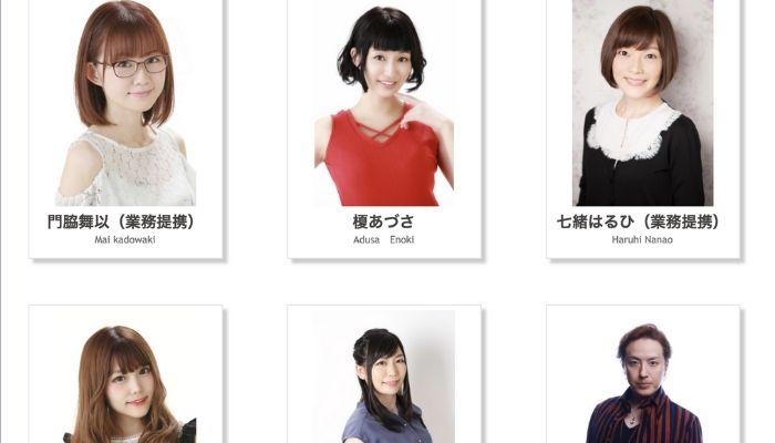 【SWG】声優・タレント・役者・アーティスト短期所属オーディション