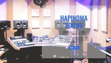 【大阪:HapinomaSOUND】新規アイドルグループメンバー大募集!