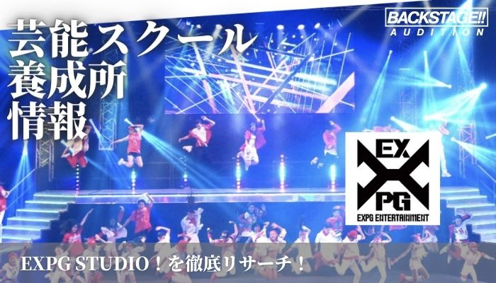expg-studio-210708