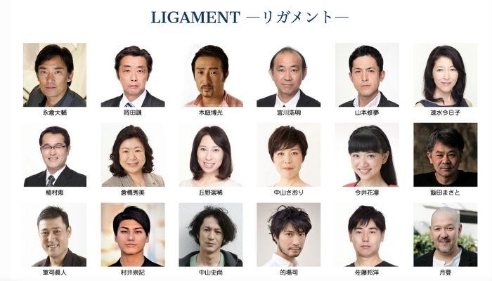 俳優事務所リガメント 新人俳優オーディション