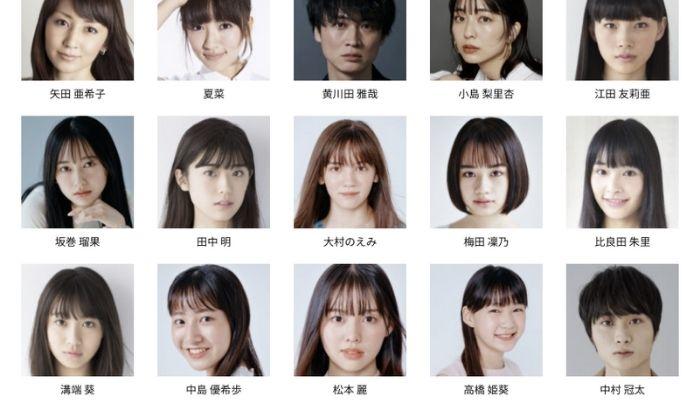 矢田亜希子さんや夏菜さんが所属するトヨタオフィスよりモデル・タレントを募集中!!