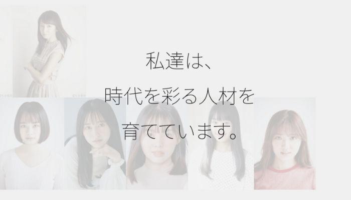 矢田亜希子、夏菜所属「トヨタオフィス」が初!新人発掘オーディションを開催