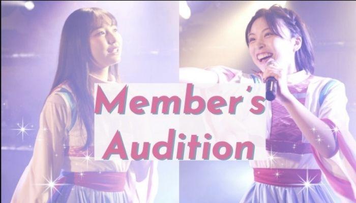 2021年3月にデビューしたばかりのアイドルが追加メンバーを募集中!!
